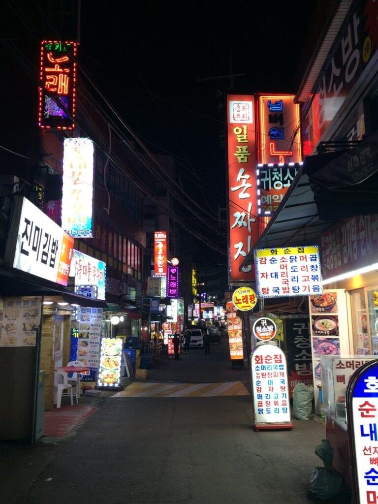 Straßenzug in Dongdaemun